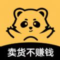 大鲍鱼app永久地址登录