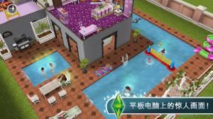 模拟人生55级满级VIP图1