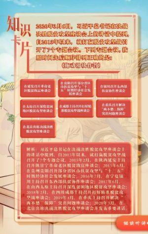 """山西省""""青年大学习""""网上主题团课第十季第3期登录图3"""