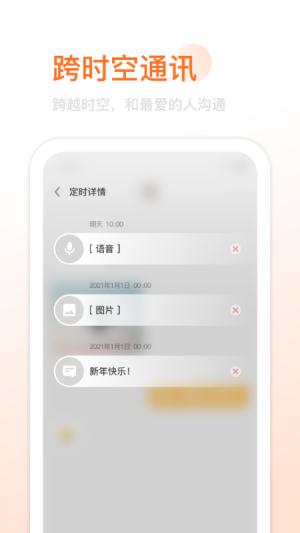 Yao脸APP图2