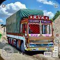 印度卡车货运模拟器2020破解版
