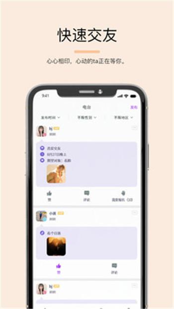 司鱼app下载官方版图2: