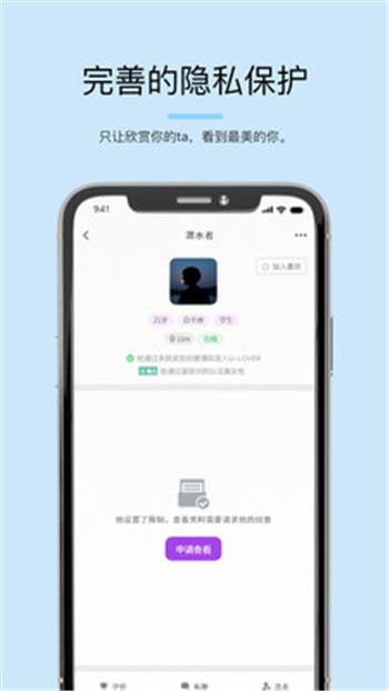 司鱼app下载官方版图3: