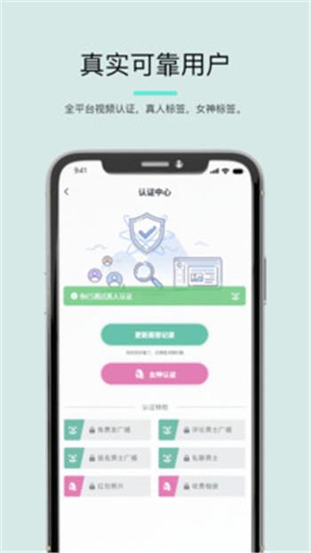 司鱼app下载官方版图4: