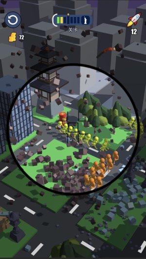 城市清除计划破解版图2