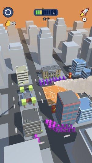 城市清除计划破解版图3