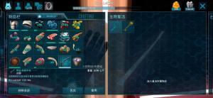 方舟方块世界官网下载手机版图4