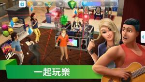 模拟人生4手机版图3