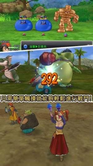 恶龙斗勇者游戏图2