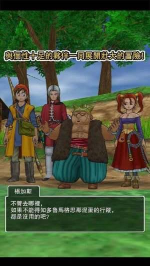 恶龙斗勇者游戏图3