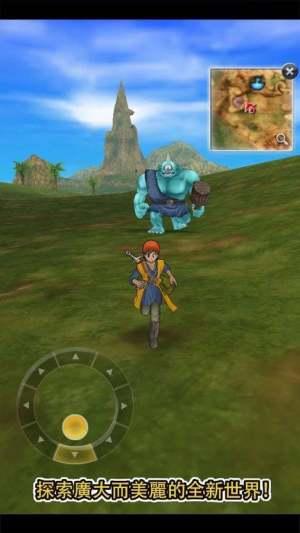 恶龙斗勇者游戏图4