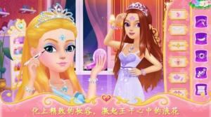 公主穿礼裙游戏图2