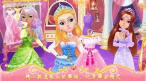 公主穿礼裙游戏图4