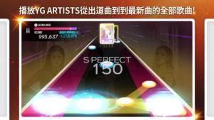 superstar yg游戏图9