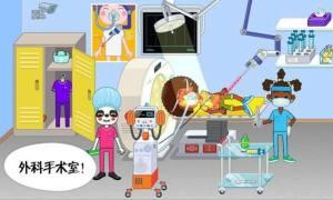 迷你校园医院游戏图2