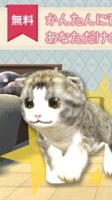 糖果铃铃猫汉化版图1