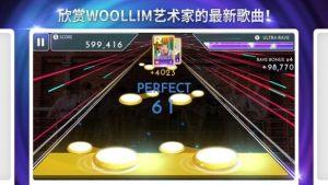 superstar yg安卓下载最新版图2