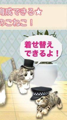 糖果铃铃猫汉化版图2