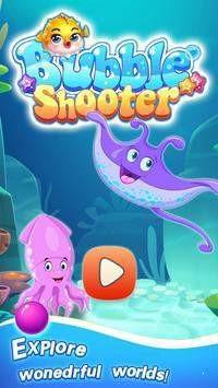 泡沫海洋救援游戏红包版图1: