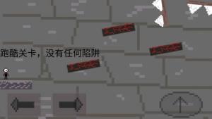 奇妙冒险2之天空塔游戏官方版图片1