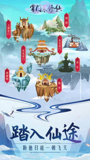 jgg18游戏官网版图4