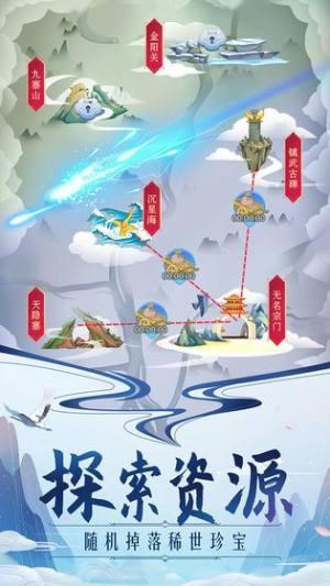 jggames18游戏官方最新版图片1