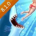 饑餓鯊進化8.1.0破解版