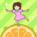 水果女孩游戏