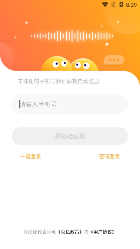 DiDi爱玩app下载官方版图1: