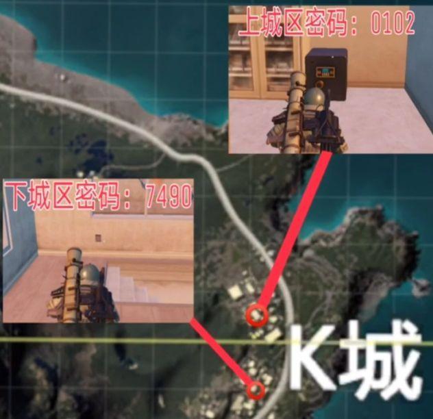 平和精英K城保险箱在哪?K城保险箱坐标跟暗码共享[多图]图片2
