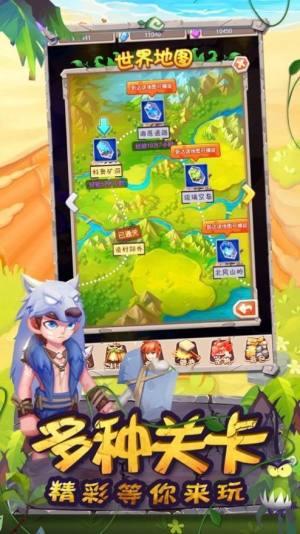 石器复古文明游戏官方版图片1