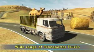 骆驼运输中文版图3