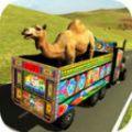 骆驼运输中文版