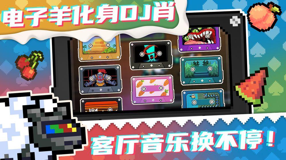 元气骑士1.9.2无限材料无限蓝修改版图4: