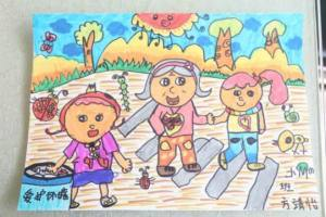 大手小手同绘明天交通安全亲子绘画图片图2