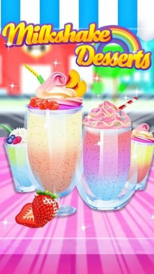 甜奶昔甜点模拟器中文版图1