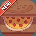 可口的披萨美味的披萨游戏
