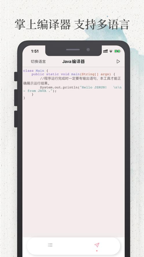 菜鸟教程APP官方下载最新版图3: