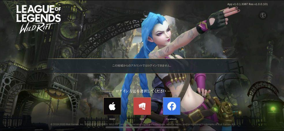 英雄联盟手游Goo Play services is missin怎么解决?错误登录