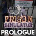 监狱模拟器序幕中文版