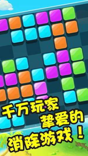 彩虹俄罗斯方块小游戏图1