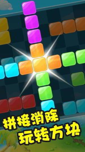 彩虹俄罗斯方块小游戏图5