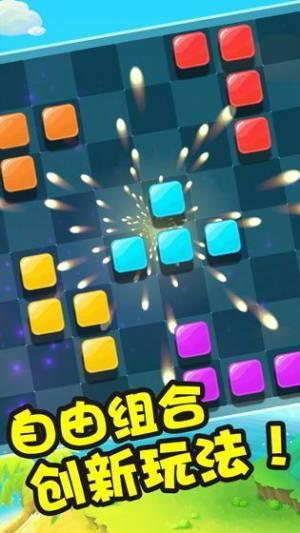 抖音彩虹俄罗斯方块小游戏下载安装红包版图片1