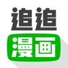 上海快3开奖直播