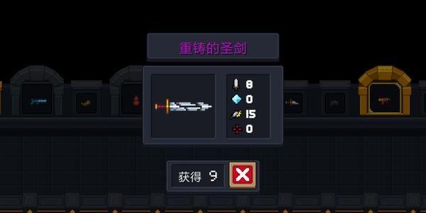 元气骑士2.5.5版本合成列表:最新武器合成公式一览[多图]图片4