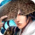 武峰修仙录游戏