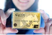 微信怎么申请情侣银行卡?情侣银行卡办理方法[多图]