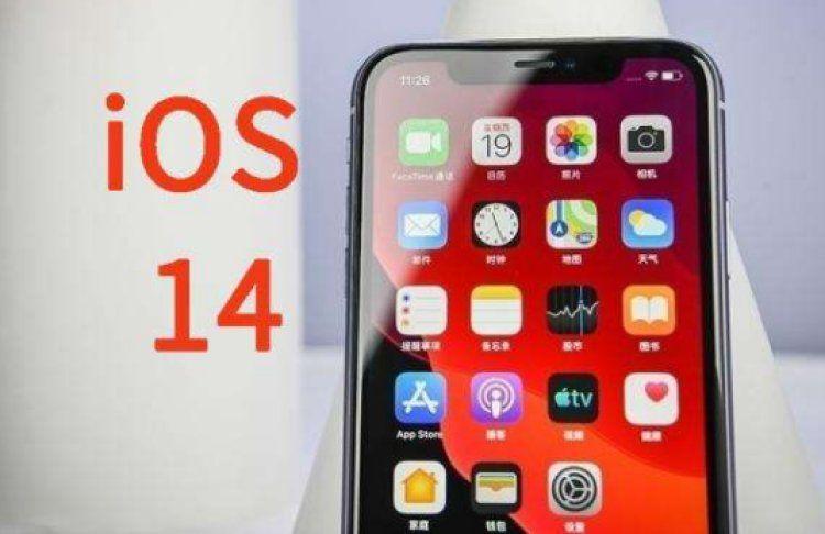 iOS14充电提示音不响怎么回事?苹果充电提示音不响解决方法[多图]图片1