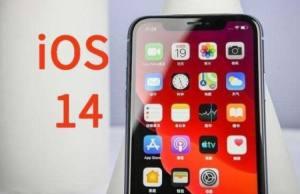iOS14充电提示音不响怎么回事?苹果充电提示音不响解决方法图片1