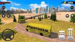 越野校车司机3D游戏图3
